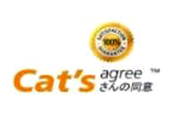 catsagree-logo